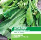 Wok Broc Chinese Broccoli Kichi
