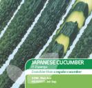 Cucumber F1 Zipangu
