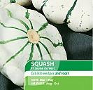 Squash F1 Jaune de Vert